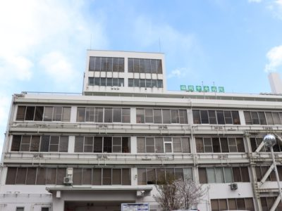 医療法人社団広邦会 福岡中央病院 MSW 加藤 渉太